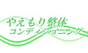 yaemori